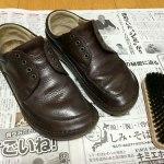 革靴の手入れ スムースレザー編