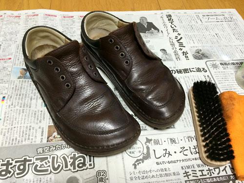 140606靴磨き05