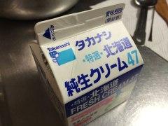 141226クリームチーズ02