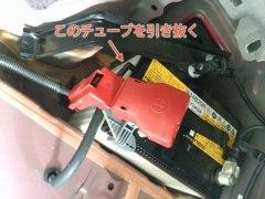 150211プリウスバッテリー交換06