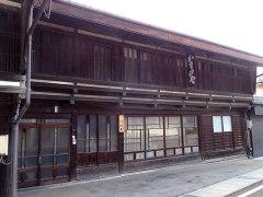 160114本山宿05