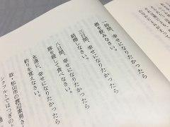 160201釣り文学35-04