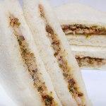 春のアジ|鯵のフキ味噌サンド