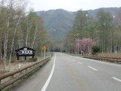 160501末川開田高原