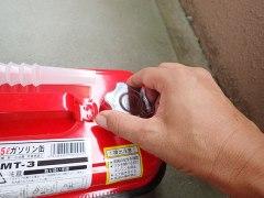 160519ガソリン携行缶02