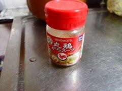 160423ノビル餃子丸鶏ガラスープ