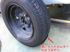 160601ジムニーパンク修理09