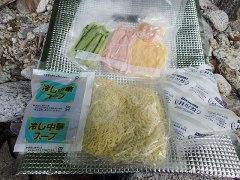 160707与田切川食材