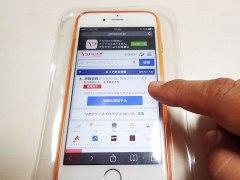 160906-iphone6-03