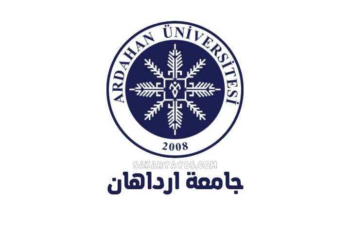 جامعة ارداهان | Ardahan Üniversitesi