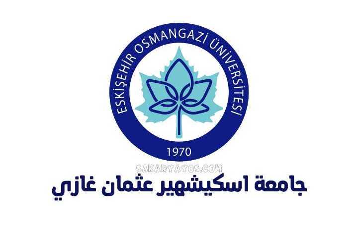 جامعة اسكيشهير عثمان غازي   Eskişehir Osmangazi Üniversitesi