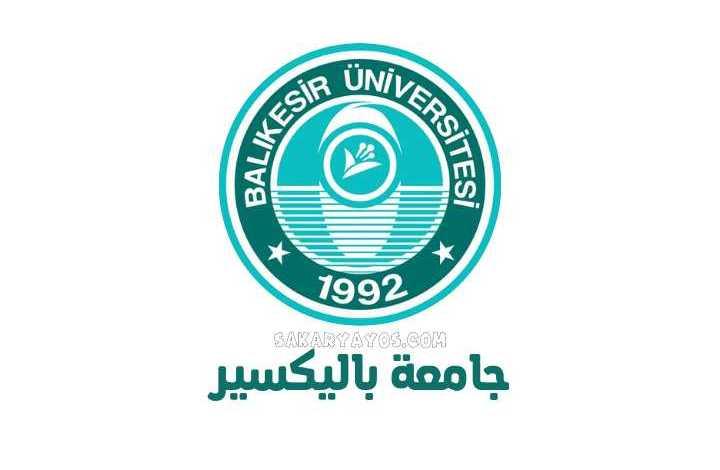 جامعة باليكسير | Balıkesir Üniversitesi