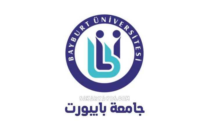 جامعة بايبورت | Bayburt Üniversitesi