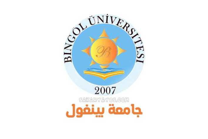 جامعة بينغول | Bingöl Üniversitesi