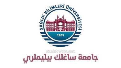 جامعة ساغلك بيليملري | Sağlık Bilimleri Üniversitesi