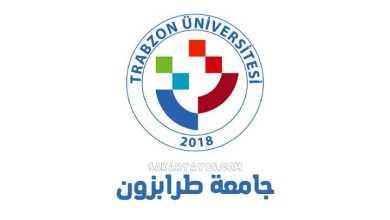 جامعة طرابزون | Trabzon Üniversitesi