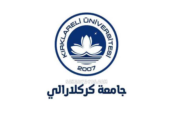 جامعة كركلارالي | Kırklareli Üniversitesi
