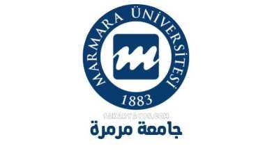 جامعة مرمرة | Marmara Üniversitesi