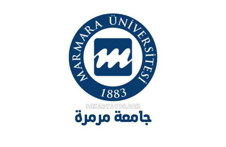 جامعة مرمرة   Marmara Üniversitesi