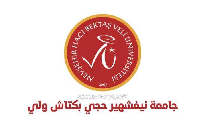جامعة نيفشهير حجي بكتاش ولي  Nevşehir Hacı Bektaş Veli Üniversitesi