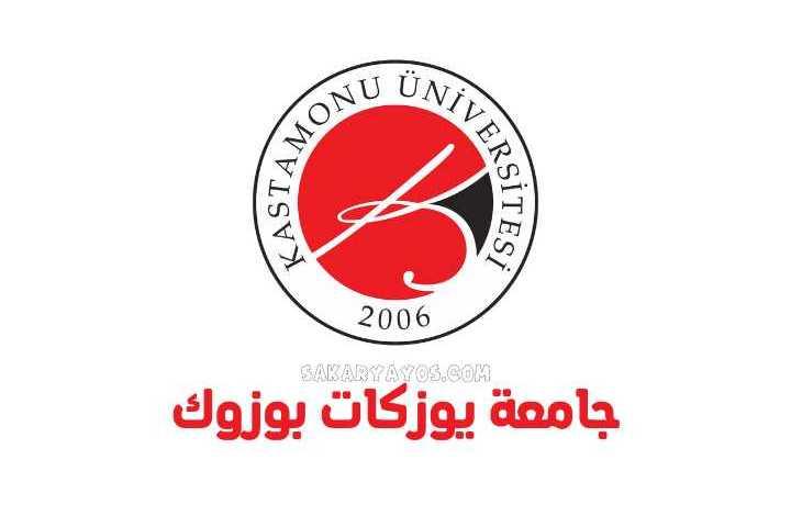 جامعة يوزكات بوزوك | Yozgat Bozok Üniversitesi