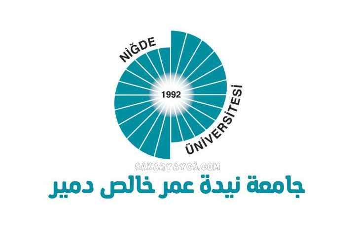 جامعة نيدة عمر خالص دمير  Niğde Ömer Halisdemir Üniversitesi