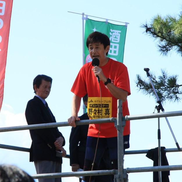 第7回酒田つや姫マラソン大会