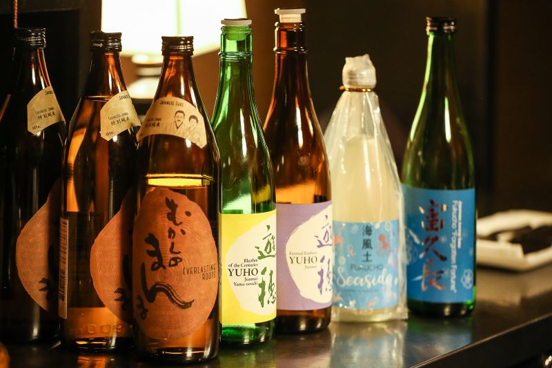 Sake Culture  THE TRADITIONAL JAPANESE ART OF RICE WINE