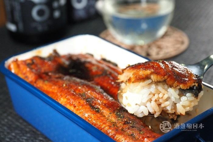 江戶川鰻魚料理也能在家吃 秒回日本不求人 悠養國際超值組合上市中