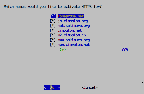 HTTPSに対応させるサーバの選択画面
