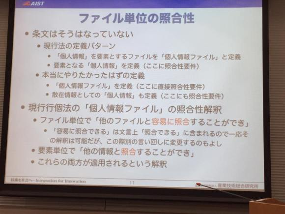 (出所)鈴木正朝先生のfacebook投稿