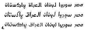 Arabic_Type5