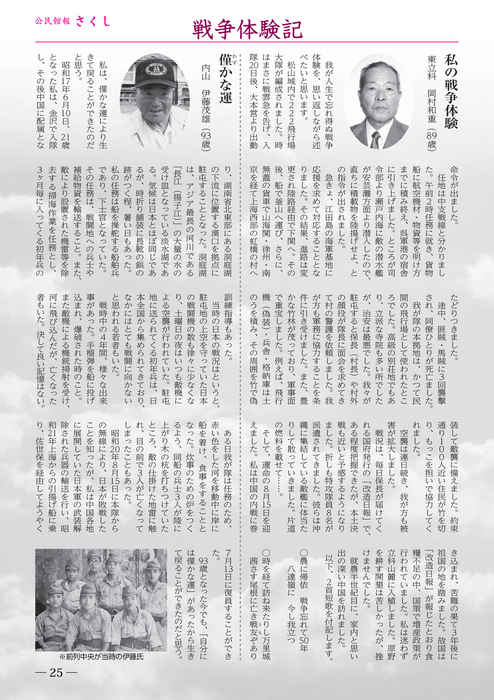 ザーメン歯磨き 32歳 【個人撮影】人妻 はづき 自宅でフェラ | wsfcsk12nc.web.fc2.com