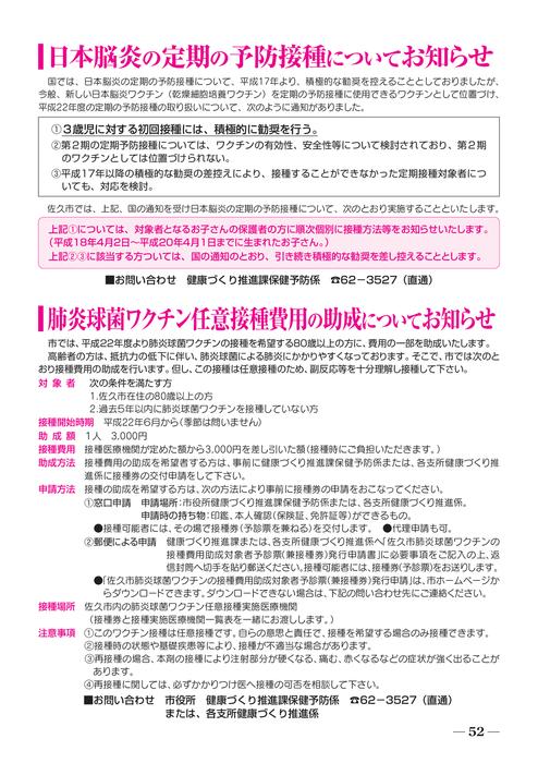 京大式カード 使い方 - Bing