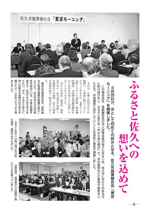 川崎市 建築設計事務所協會