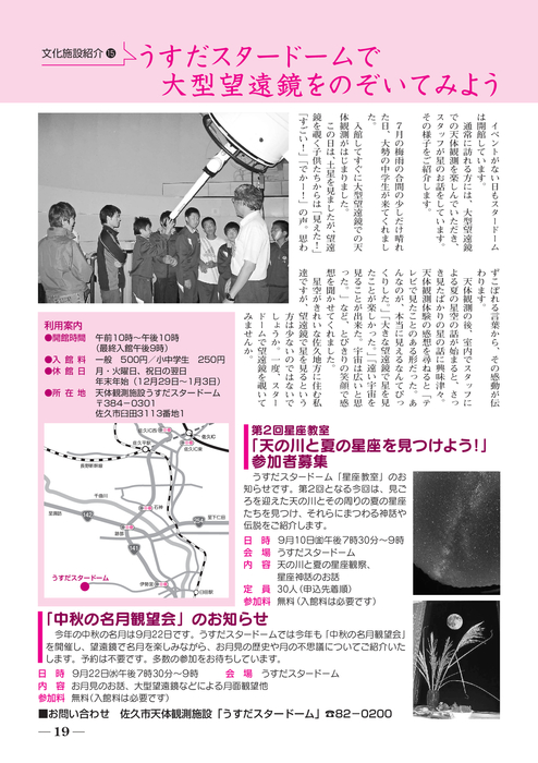 漁農?然護? | [組圖+影片] 的最新詳盡資料** (必看!!) - www.go2tutor.com