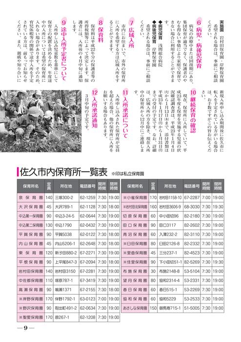 飲水思鉛 | [組圖+影片] 的最新詳盡資料** (必看!!) - gag-daily.com