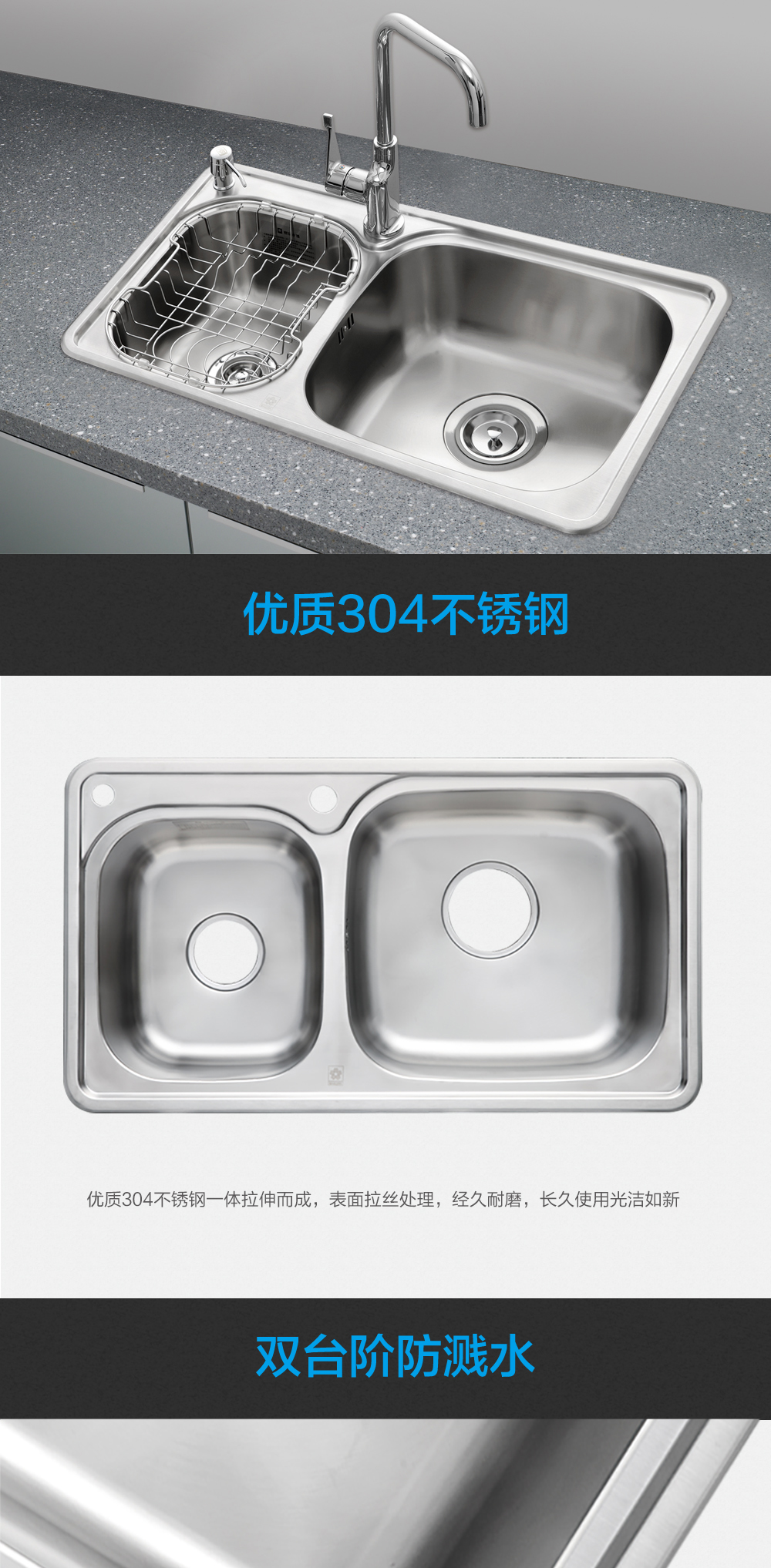 kitchen mat sets commercial exhaust system design sakura樱花-产品中心_水槽_水槽st-3325n | 樱花卫厨官网