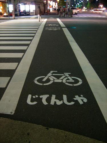 Bicycle lane @ crossing