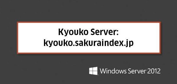 kyouko-server