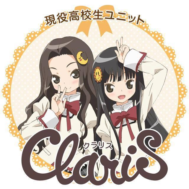 New single from ClariS/new Madoka Magica movie theme revealed!