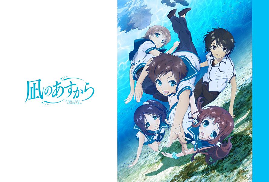 Anime Chart: Nagi no Asu Kara Voice Actors (Seiyuu)