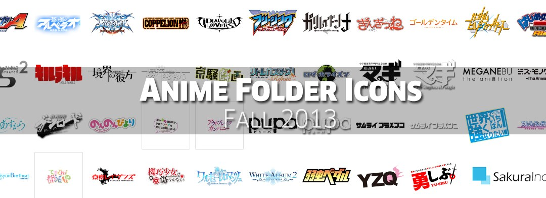 Anime Folder Icons Free Download – Fall 2013