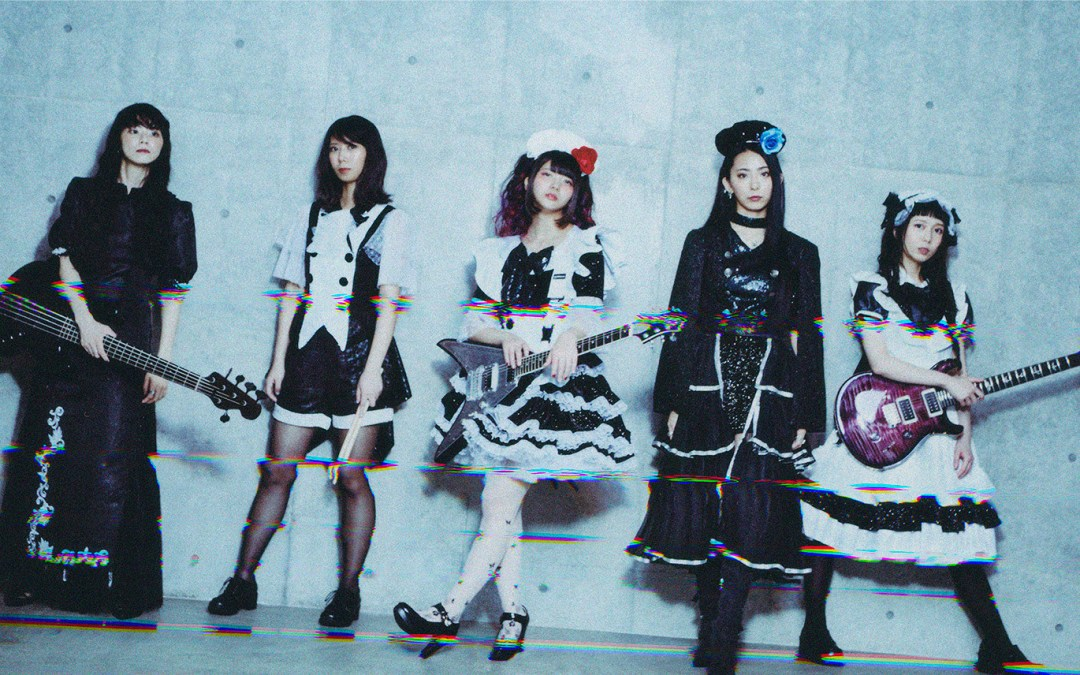 """BAND-MAID's Releases New Album """"Unseen World"""" last January 13!"""