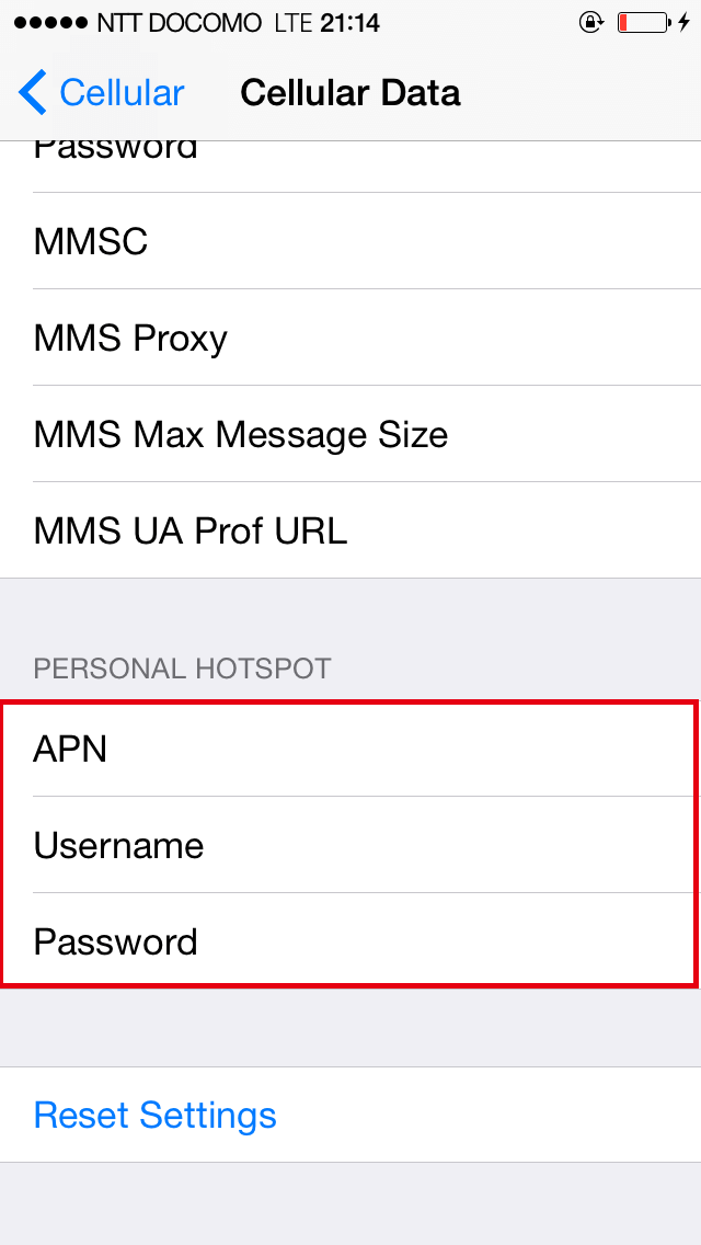 APN SETTINGS FOR SAKURA MOBILE SIM CARD - Pocket WiFi & SIM