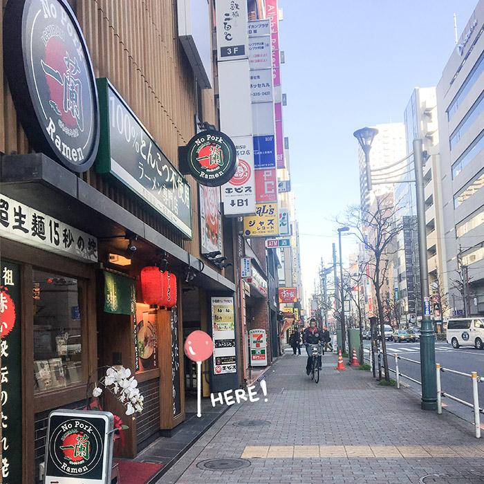 image-pickup-shinjuku-direction01