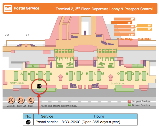 Narita Airport T2 Mailbox