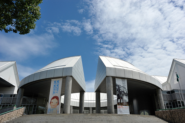 hiroshima art museum