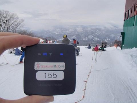 pocket wifi, myoko, akakura onsen, snowboarding, connectivity