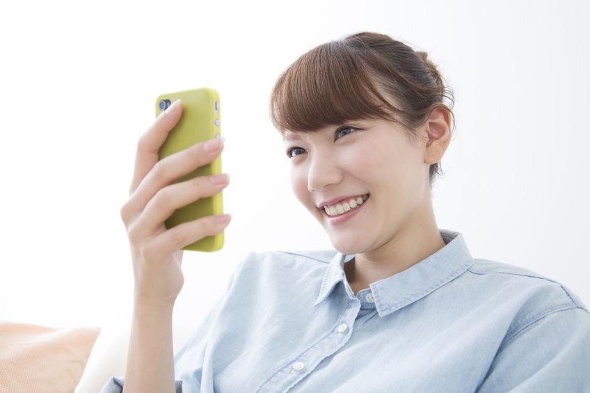 online dating apps Japan dating in Mombasa Kenia